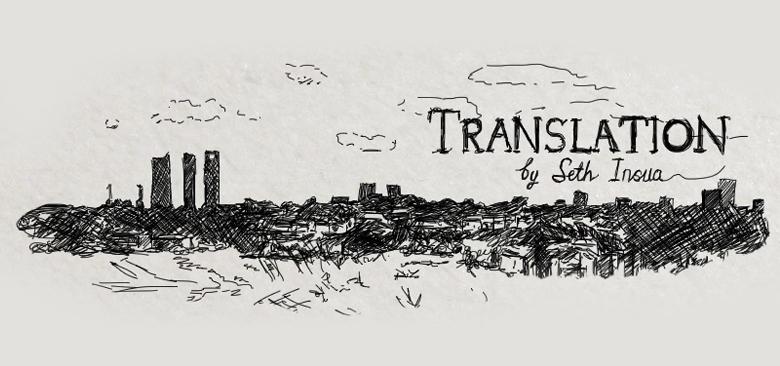 translationCover.jpg